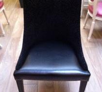 chaise gaufrée